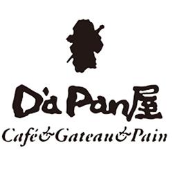 D'aPan屋〜だっぱん屋〜四国カルスト・檮原のランチやカフェ