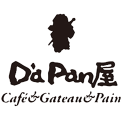D'aPan屋〜だっぱん屋〜四国カルスト・檮原のジビエランチやカフェ
